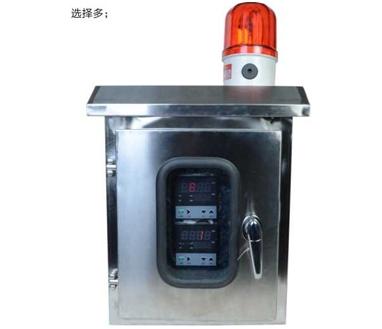 常熟TWPH-200温度压差监测报警